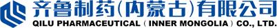 Qilu Pharmaceutical (Inner Mongolia) Co., Ltd